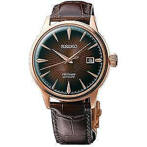 "Seiko Presage ""Cocktail Time"" Automatic 40mm made in japan srpb46j1 srpb46 in stock free shipping"