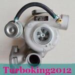 turboking2012