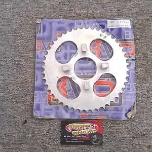 Honda XR 80 41201-153-000 SPROCKET (46T)