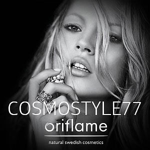 COSMOSTYLE77