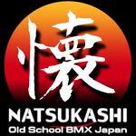 Natsukashi BMX