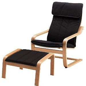 Wanted: Ikea Poang Chair, Bean Bag Chair or Exercise Ball