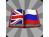 English/Russian/Estonian language lessons