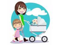 Babysitting/childminder