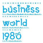 businessworld1980