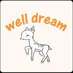 Well Dream Gift Shop