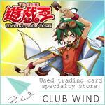 clubwind