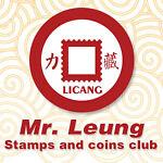 cn-leung