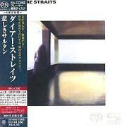 Dire Straits SACD