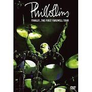 Phil Collins DVD
