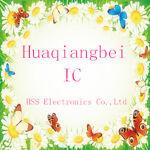 huaqiangbeiIC