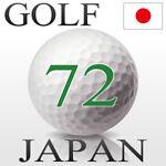 golf72japan