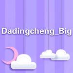 DDC_Big