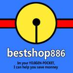 bestshop886