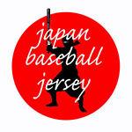 Japan Baseball Jersey