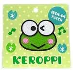 kero-ppi