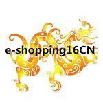 e-shopping16CN