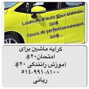 SAAQ RENTAL CAR 20$/DRIVING COURSE