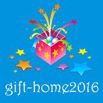gift-home2016