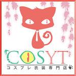 COSYT_Cosplay Custume Store