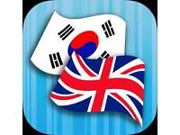 English for Korean language exchange