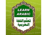 Native female Arabic tutor