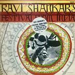 LP gebruikt - Pandit Ravi Shankar - His Festival From India
