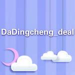 DDC_Deal