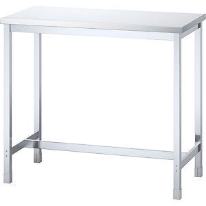 IKEA Stainless Steel Bar Table - Discontinued & Rare
