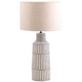 BRAND NEW – Mattu handcrafted ceramic lamp - worth £150