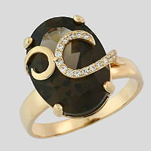 New ladies gold ring with smokey quartz