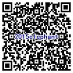 2015elephant