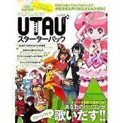 Vocaloid Book