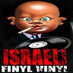 Israeli Finyl Vinyl
