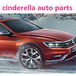 cinderella auto parts