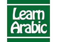 Arabic Tutor: Learn Arabic with Teacher and Oxford University Graduate