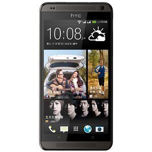 THE CELL SHOP has an HTC 601, Unlocked