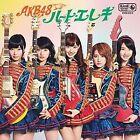 Single CDs AKB48 Artist