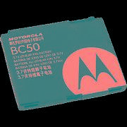 Motorola BC50 Battery