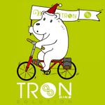 TRON Bike Solution