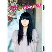 Japanese Idol Photo Books