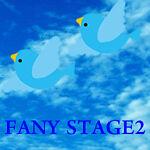 fanystage2