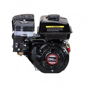Replacement Engine for Pressure Washers, go kart, snow blower