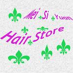 Mei Si Yuan Hair Store