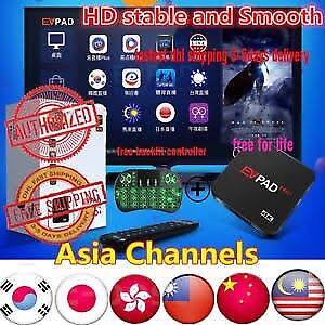 2019! EVPAD PRO PLUS ASIA IPTV BOX NO SUB CHINA HK ML TW VIET JAPAN Hallam Casey Area Preview