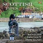 Scottish Pipes & Drums-Kinross District Pipe Band-CD