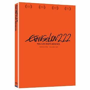 Evangelion, You Can (not) Advance DVD
