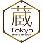 Tokyo Brand Station