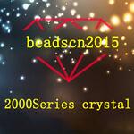 beadscn2015