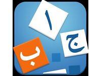Arabic Language & translator